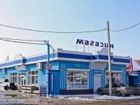 Краснодар, улица Новая, дом 76. магазин