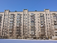 Краснодар, проезд Айвазовского 2-й, дом 14. многоквартирный дом