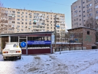 Krasnodar, 2nd Ayvazovsky Ln, garage (parking)