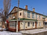 Краснодар, проезд Стасова 2-й, дом 1. многоквартирный дом