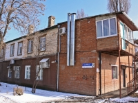 Краснодар, проезд Стасова 2-й, дом 2. многоквартирный дом