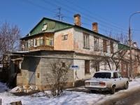 Краснодар, проезд Стасова 2-й, дом 3. многоквартирный дом