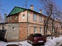 Краснодар, проезд Стасова 2-й, дом 5. многоквартирный дом