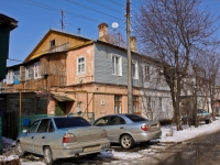Krasnodar, 2nd Stasov Ln, house 7. Apartment house