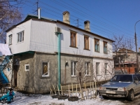 Krasnodar, 2nd Stasov Ln, house 9. Apartment house