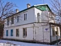 Краснодар, проезд Стасова 2-й, дом 14. многоквартирный дом