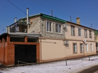 Krasnodar, 2nd Stasov Ln, house 15. Apartment house