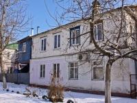 Краснодар, проезд Стасова 2-й, дом 16. многоквартирный дом
