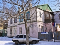 Krasnodar, 2nd Stasov Ln, house 18. Apartment house