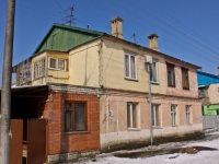 Krasnodar, 2nd Stasov Ln, house 21. Apartment house