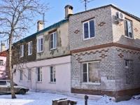 Краснодар, проезд Стасова 2-й, дом 26. многоквартирный дом