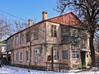 Krasnodar, 2nd Stasov Ln, house 34. Apartment house