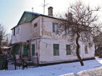 Krasnodar, 2nd Stasov Ln, house 36. Apartment house