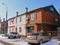 Krasnodar, 2nd Stasov Ln, house 45. Apartment house