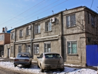 Краснодар, проезд Стасова 2-й, дом 51. многоквартирный дом