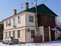 Krasnodar, 2nd Stasov Ln, house 53. Apartment house
