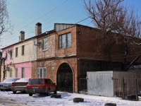 Krasnodar, 2nd Stasov Ln, house 59. Apartment house
