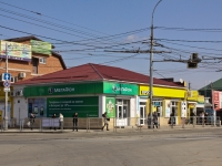 Краснодар, улица Вишняковой, дом 118. магазин