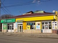 Krasnodar, st Vishnyakovoy, house 118. store