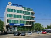 Краснодар, улица Дмитриевская дамба, дом 11. банк Газпромбанк