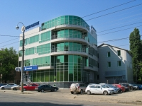 Krasnodar, bank Газпромбанк, Dmitrievskaya damba st, house 11