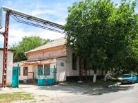 Краснодар, улица Железнодорожная, дом 2. офисное здание