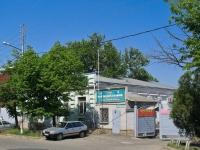 Krasnodar, st Zheleznodorozhnaya, house 11/3. factory