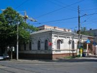 Краснодар, улица Железнодорожная, дом 15. общественная организация Российский Красный Крест