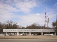 Krasnodar, st Zheleznodorozhnaya, house 49. sport stadium