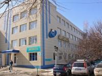 Краснодар, улица Павлова, дом 64. магазин