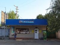 Краснодар, улица Уральская, дом 1/1. магазин