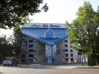 Краснодар, улица Уральская, дом 10. магазин