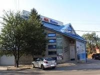 Краснодар, Уральская ул, дом 10