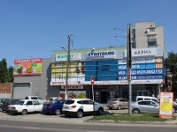 Краснодар, Уральская ул, дом 11