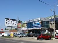 Краснодар, улица Уральская, дом 11. магазин