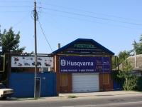 Краснодар, Уральская ул, дом 48