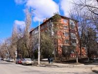 Краснодар, улица Ковалева, дом 4. многоквартирный дом