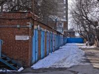 Krasnodar, garage (parking) ГСК № 67, Kovalev st, house 9