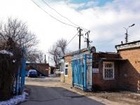 Краснодар, гараж / автостоянка ГСК № 67, улица Ковалева, дом 9