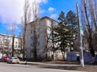 neighbour house: st. Kovalev, house 10. Apartment house