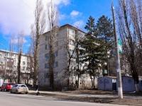 Краснодар, улица Ковалева, дом 10. многоквартирный дом