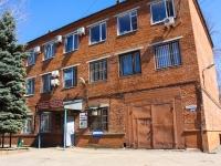 Краснодар, улица Ковалева, дом 6А. офисное здание