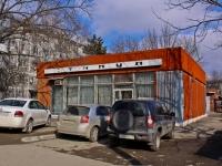 Краснодар, улица Ковалева. многофункциональное здание Стимул