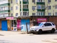 Краснодар, улица Ковалева. гараж / автостоянка