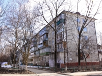 Krasnodar, Sovkhoznaya st, house 2. Apartment house