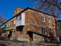 Краснодар, улица Совхозная, дом 40. многоквартирный дом