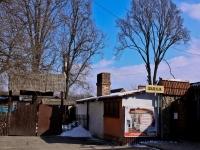 克拉斯诺达尔市, Sovkhoznaya st, 房屋 41/1. 多功能建筑