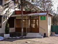 克拉斯诺达尔市, Sovkhoznaya st, 房屋 41Б. 管理机关