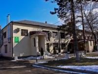 Krasnodar, Sovkhoznaya st, house 41Б. governing bodies
