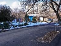 克拉斯诺达尔市, Sovkhoznaya st, 房屋 41. 公寓楼